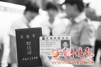 流动人口婚育证明_社区流动人口登记制度