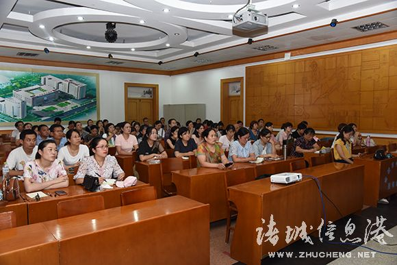 诸城市中药饮片规范管理培训班在诸城中医医院举办+(4) (1).JPG