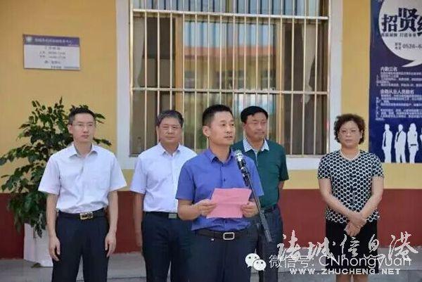 本网7月27日讯 诸城市民间金融服务中心走进桃林社区启动