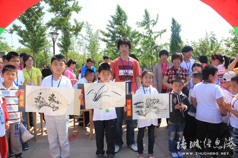 创建卫生城市争做环保卫士亲子绘画活动举行